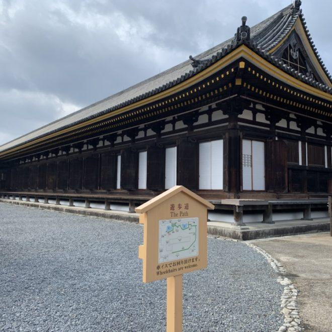 京都の国宝